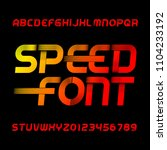 speed alphabet font. wind... | Shutterstock .eps vector #1104233192