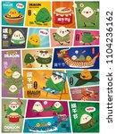 vintage chinese rice dumplings... | Shutterstock .eps vector #1104236162