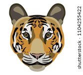 isolated vector illustration.... | Shutterstock .eps vector #1104255422