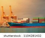 international cargo and... | Shutterstock . vector #1104281432