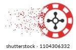 fractured roulette casino chip...   Shutterstock .eps vector #1104306332