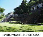 three stony pyramids at ancient ... | Shutterstock . vector #1104315356