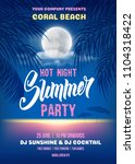 summer night party poster... | Shutterstock .eps vector #1104318422