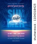summer night party poster... | Shutterstock .eps vector #1104318425