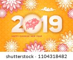 chinese new year festive card... | Shutterstock .eps vector #1104318482