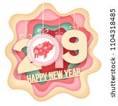 happy new year greeting. paper... | Shutterstock .eps vector #1104318485
