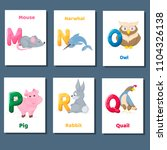 alphabet printable flashcards... | Shutterstock .eps vector #1104326138