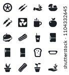 set of vector isolated black... | Shutterstock .eps vector #1104332645
