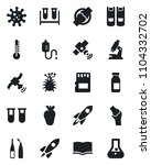 set of vector isolated black... | Shutterstock .eps vector #1104332702
