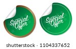 special offer stickers | Shutterstock .eps vector #1104337652