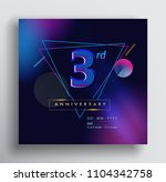 3 years anniversary logo with... | Shutterstock .eps vector #1104342758
