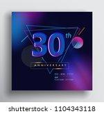 30 years anniversary logo with... | Shutterstock .eps vector #1104343118