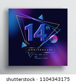 14 years anniversary logo with... | Shutterstock .eps vector #1104343175