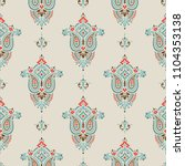 seamless pattern based on... | Shutterstock .eps vector #1104353138