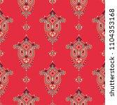 seamless pattern based on... | Shutterstock .eps vector #1104353168