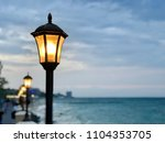 Lantern At The Evening...
