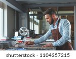 mature man with mosaic in... | Shutterstock . vector #1104357215
