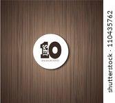 vector wooden background with... | Shutterstock .eps vector #110435762
