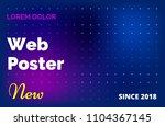 minimalistic gradient...   Shutterstock .eps vector #1104367145