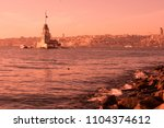 Small photo of Maidens Tower located in the middle of Bosporus