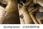 looking up to the pillars at... | Shutterstock . vector #1104380936
