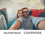 young handsome couple taking a... | Shutterstock . vector #1104396968
