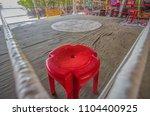 ao phra nang beach  thailandi   ... | Shutterstock . vector #1104400925