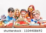 happy supporters from different ... | Shutterstock . vector #1104408692