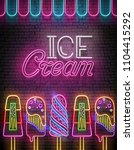 vintage glow poster with ice... | Shutterstock .eps vector #1104415292