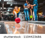 friends having fun while... | Shutterstock . vector #1104423686