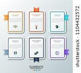 six paper white rectangular... | Shutterstock .eps vector #1104432572