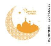ramadan illustration vector...   Shutterstock .eps vector #1104433292