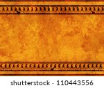 background with egyptian... | Shutterstock . vector #110443556