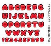 cartoon jelly font | Shutterstock .eps vector #1104443252