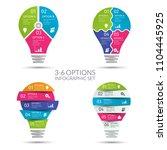 modern colorful light bulb... | Shutterstock .eps vector #1104445925