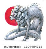 fantasy beast like a cat or dog | Shutterstock . vector #1104454316