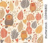 Autumn Seamless Pattern. Owls...