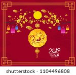 happy chinese new year 2019...   Shutterstock .eps vector #1104496808