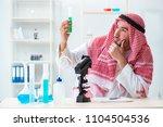 arab chemist working in the lab ... | Shutterstock . vector #1104504536