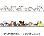 dogs looking up profile border... | Shutterstock .eps vector #1104528116
