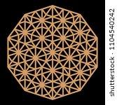 mandala. circular ornament....   Shutterstock .eps vector #1104540242
