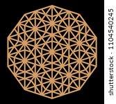 mandala. circular ornament....   Shutterstock .eps vector #1104540245