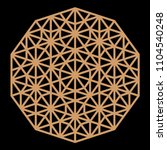 mandala. circular ornament....   Shutterstock .eps vector #1104540248
