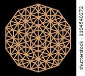 mandala. circular ornament....   Shutterstock .eps vector #1104540272