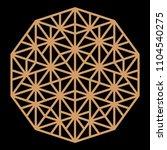 mandala. circular ornament....   Shutterstock .eps vector #1104540275