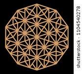 mandala. circular ornament....   Shutterstock .eps vector #1104540278