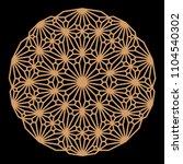 mandala. circular ornament....   Shutterstock .eps vector #1104540302