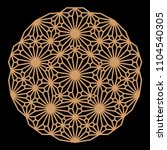 mandala. circular ornament....   Shutterstock .eps vector #1104540305