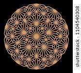 mandala. circular ornament....   Shutterstock .eps vector #1104540308