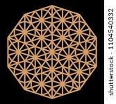mandala. circular ornament....   Shutterstock .eps vector #1104540332
